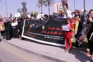 Demonstrators in Baghdad
