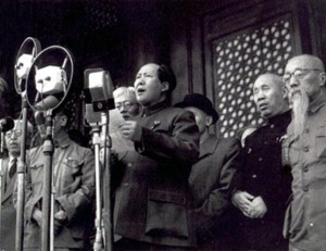 Mao proclaiming the Creation of the People's Republic of China